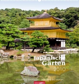 """Weingarten """"Japanische Gärten 2010"""""""