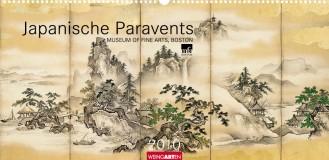 """Weingarten """"Japanische Paravents 2010"""", Cover"""
